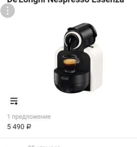 Кофемашина De'lònghi Nespresso Essenza