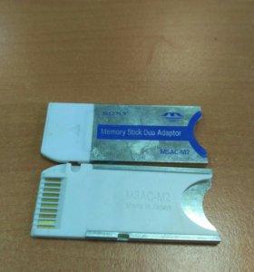 Адаптер MSAC-M2NO SONY