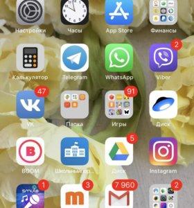 iPhone 7 Plus 128 jet black