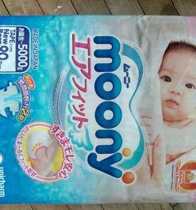Подгузники moony newborn
