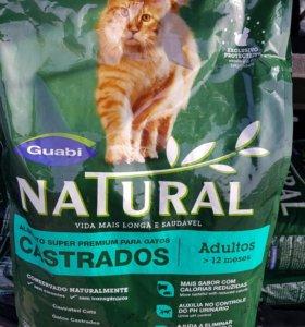 Корм для кастратов котов