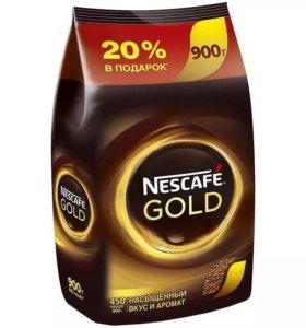 Кофе Nescafe Gold , 900 гр!