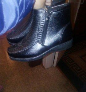 Продам ,новые осенние ботиночки