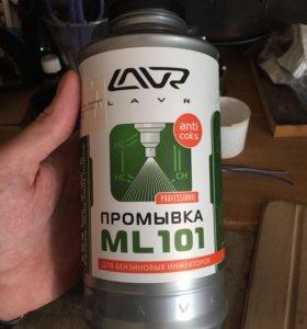Промывка форсунок Lavr ML101