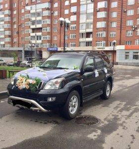 Прокат Авто с Водителем