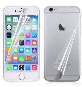 Пленка защитная на экран для iPhone 6