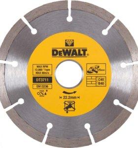 Алмазый диск Dewalt 125 mm