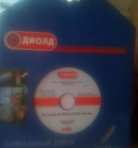 Алмазный диск для мокрой резки ! 180*2,2*25,40