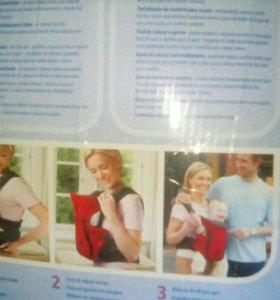 Переноска для ребенка, слинг