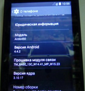 Телефон Oyster arctic450 MTS