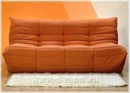 Комплект мебели диван Книжка Люкс кресло и пуф