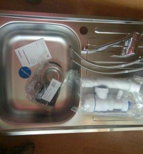 мойка кухонная со смесителем