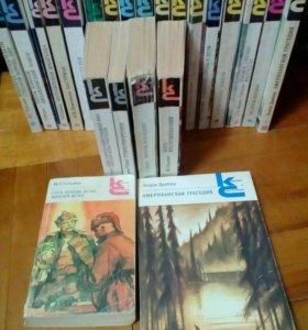 Книги из серии КС