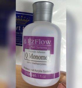 Мономер для акрила Ezflow 150ml