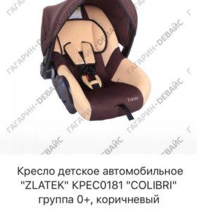 Кресло детское автомобильное ZLATEK