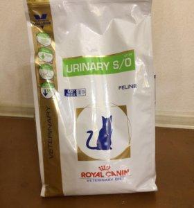 Royal Canin Urinary Feline
