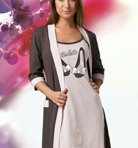 Халат и сорочка