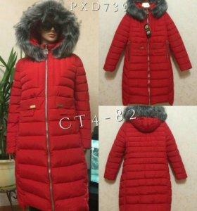 Куртка зимняя, размер 50