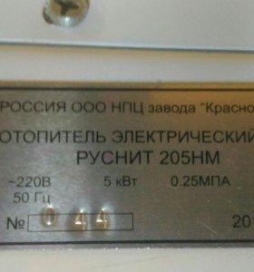 Электрический котёл руснит 205- нм