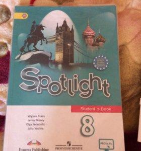 Учебник по английскому языку за 8 класс