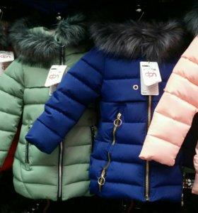 Детские курточки.