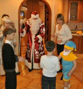 Дед Мороз и Снегурочка поздравят детей и взрослых