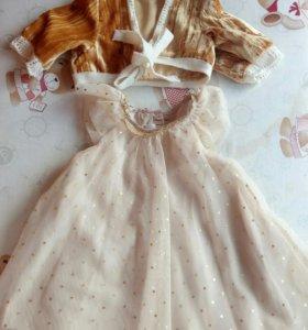 Платье Hm +болеро
