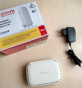 Беспроводной маршрутизатор Netgear Wireless-N150