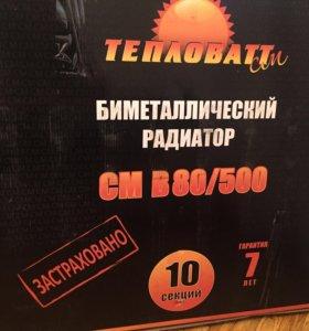 Биметаллические радиаторы