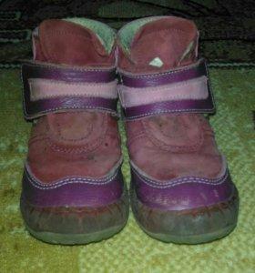 Обувь 25рр