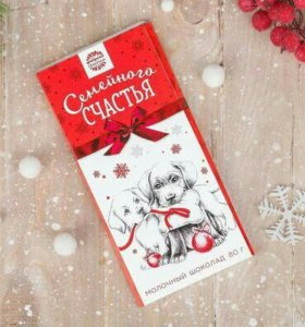 Шоколадная плитка новогодний подарок