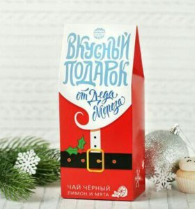 Чай новогодний подарок
