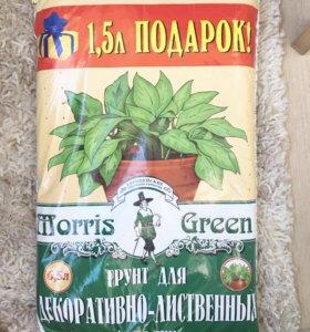 Грунт (почва) для цветов