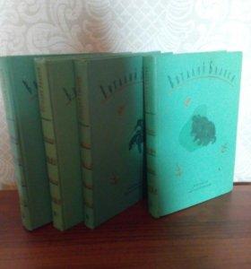 Бианки В. Собрание сочинений в четырех томах