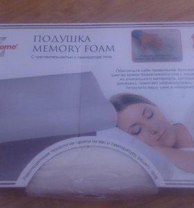 Подушка ортопедическая Memory Foam