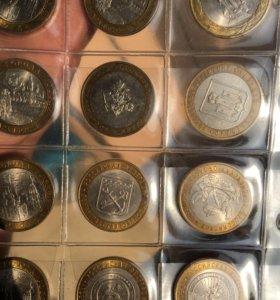 10ти рублевые монеты