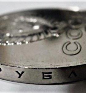 Юбелейные монеты СССР