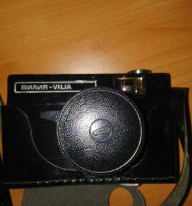 Фотоаппарат Вилия-Vilia