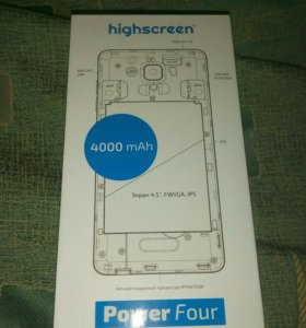 Highscreen power four Grey