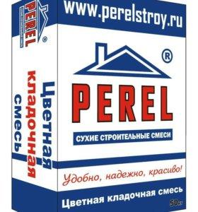 Цветной кладочный раствор Perel 50кг серая