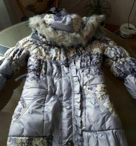 Зимний пуховик со штанами