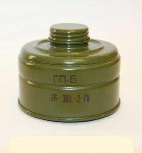 Фильтры для противогаза гп-5