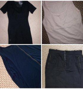 Пакет одежды 46 размер