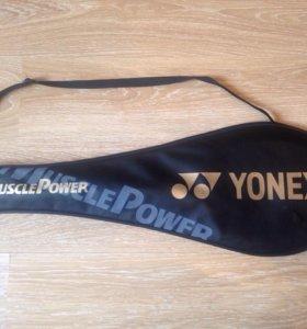 Профессиональная бадминтонная ракетка Yonex +Чехол
