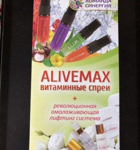 Витаминные спреи AliveMax