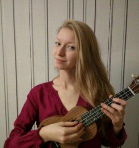 Уроки игры на гитаре и укулеле от специалиста.