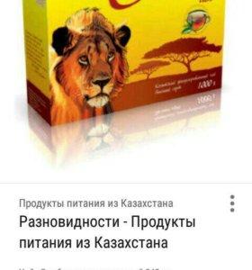 Обалденный чай из Казахстана