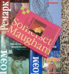 Книги 👍👌