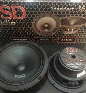 FSD C165