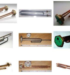 ТЭНы (нагревательные элементы), термостаты и аноды